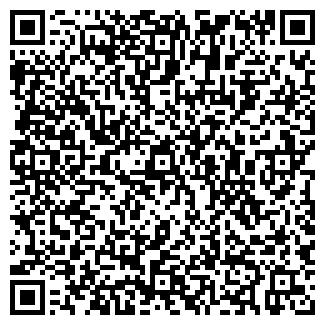 QR-код с контактной информацией организации АРОНИЯ, ОАО
