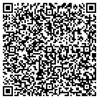 QR-код с контактной информацией организации ЧААДАЕВСКАЯ ПОСЕЛКОВАЯ АПТЕКА