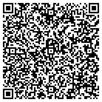 QR-код с контактной информацией организации ДИВЕЕВСКИЙ МАСЛОЗАВОД, ООО