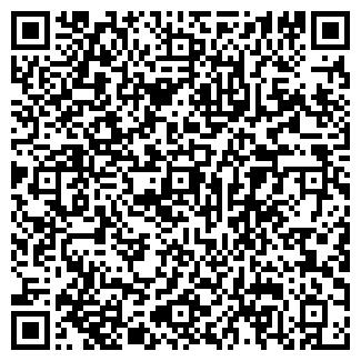 QR-код с контактной информацией организации ЗАСТРОЙ