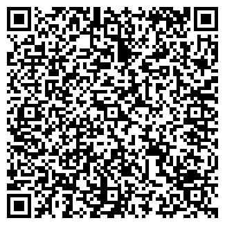 QR-код с контактной информацией организации ТЕЛИКОВСКОЕ СЕЛЬСКОХОЗЯЙСТВЕННОЕ ТОО