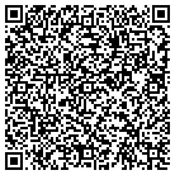 QR-код с контактной информацией организации ШИЛОВКА ОПС