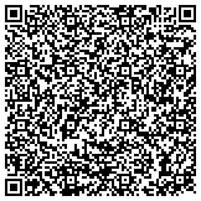 QR-код с контактной информацией организации ЕКАТЕРИНОВСКАЯ ЦЕНТРАЛЬНАЯ РАЙОННАЯ БОЛЬНИЦА ИНФЕКЦИОННОЕ ОТДЕЛЕНИЕ