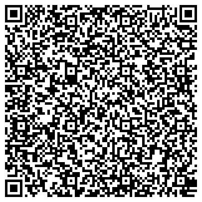 QR-код с контактной информацией организации ЕКАТЕРИНОВСКАЯ ЦЕНТРАЛЬНАЯ РАЙОННАЯ БОЛЬНИЦА СКОРАЯ ПОМОЩЬ