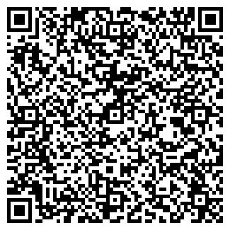 QR-код с контактной информацией организации АКХ ИК