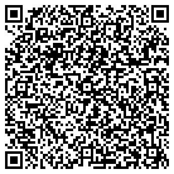 QR-код с контактной информацией организации ЕРШОВСКОЕ ОБЩЕСТВО РЫБОЛОВОВ
