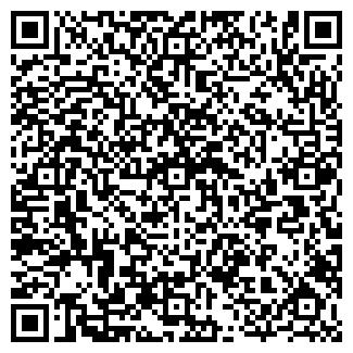 QR-код с контактной информацией организации ТРУДОВОЕ КОЛХОЗ