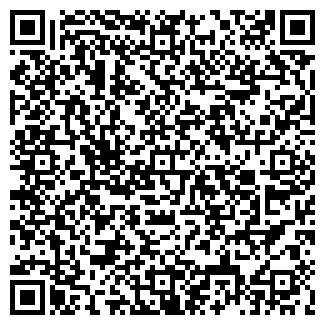 QR-код с контактной информацией организации ДРУЖБА-2000, ЗАО