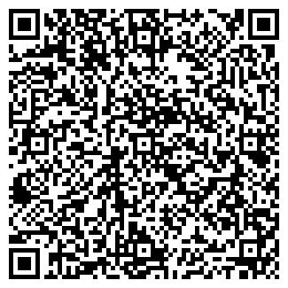 QR-код с контактной информацией организации КОЛХОЗ ИМ. XVIII ПАРТСЪЕЗДА