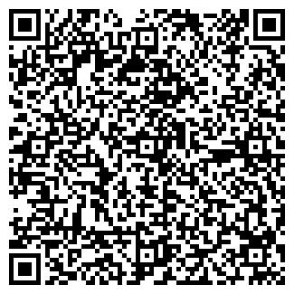 QR-код с контактной информацией организации УЧЕБНЫЙ ОПС