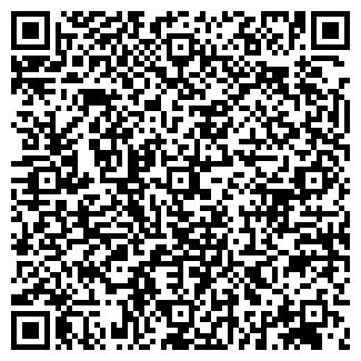QR-код с контактной информацией организации СТРОЙПАК