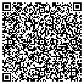 QR-код с контактной информацией организации ЗАВЬЯЛОВСКОЕ РПО ЖКХ, МУП