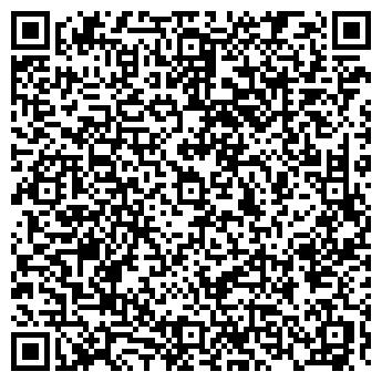 QR-код с контактной информацией организации ДЕТСКИЙ САД № 1041