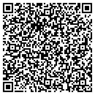 QR-код с контактной информацией организации ОПС ВЕРХНИЕ ШИПКИ