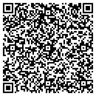QR-код с контактной информацией организации ОПС КАДЫРОВО