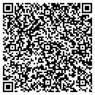 QR-код с контактной информацией организации ОПС САВАЛЕЕВО