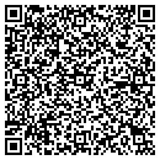 QR-код с контактной информацией организации ОПС ЧУБУКЛЫ