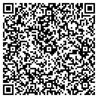 QR-код с контактной информацией организации БАГРЯЖ СПК
