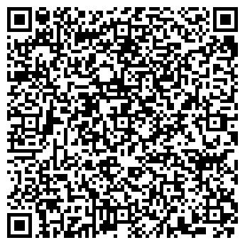 QR-код с контактной информацией организации ЗАВОД СТРОЙМАТЕРИАЛОВ