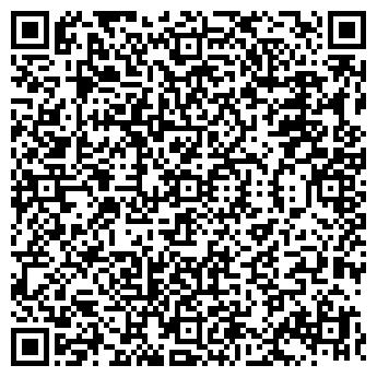 QR-код с контактной информацией организации КРИСТАЛЛ-19, ООО