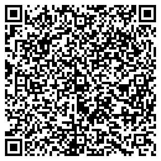 QR-код с контактной информацией организации КУКШЕНЕРСКОЕ, ЗАО