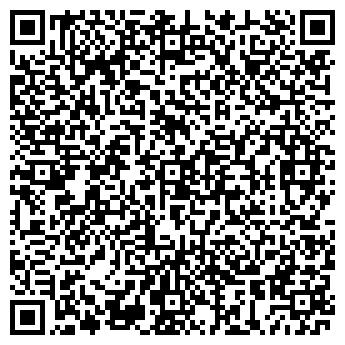 QR-код с контактной информацией организации № 314 ДЕП, ФГУ