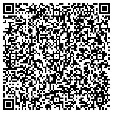 QR-код с контактной информацией организации ОБЩЕСВО ОХОТНИКОВ И РЫБОЛОВОВ