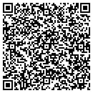 QR-код с контактной информацией организации БОНИТ, ООО