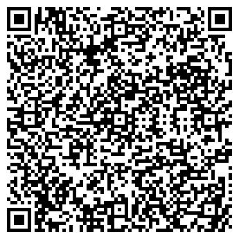 QR-код с контактной информацией организации ВОЛГАТЕЛЕКОМ (закрыто)
