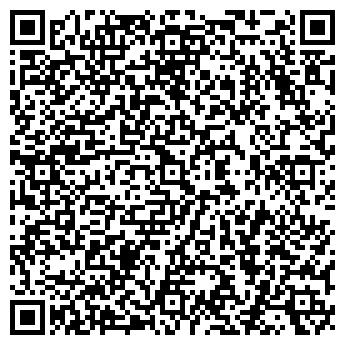 QR-код с контактной информацией организации ИВАНТЕЕВСКОЕ-2000 ПО
