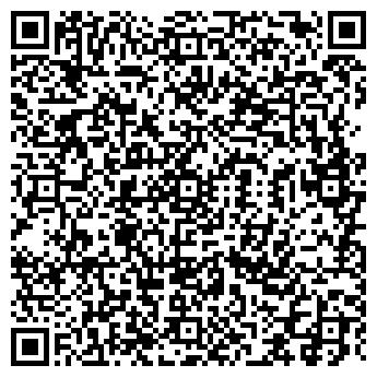 QR-код с контактной информацией организации ГАЗОВЫЙ УЧАСТОК