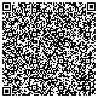 QR-код с контактной информацией организации ИВАНТЕЕКСКАЯ РАЙОННАЯ СТАНЦИЯ ПО БОРЬБЕ С БОЛЕЗНЯМИ ЖИВОТНЫХ ОГУ