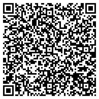 QR-код с контактной информацией организации ИРГИЗ СХПК
