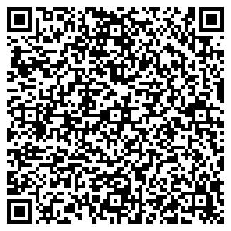 QR-код с контактной информацией организации ОХЛЕБИНИНСКОЕ
