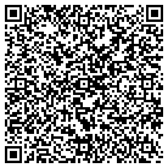 QR-код с контактной информацией организации ДЕТСКИЙ САД № 1475