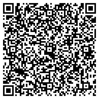 QR-код с контактной информацией организации ГЛОТОВКА ОПС