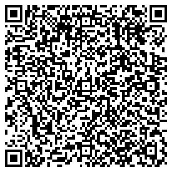 """QR-код с контактной информацией организации """" Межрегионгаз Ульяновск """""""