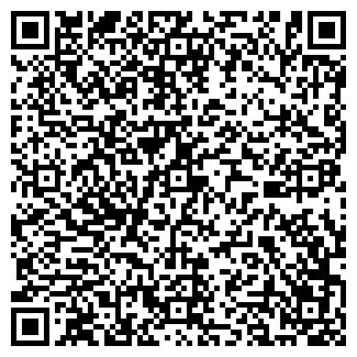 QR-код с контактной информацией организации ИНЗА-4 ОС