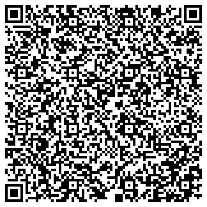 QR-код с контактной информацией организации ЗИАНЧУРИНСКОЕ МЕЛИОРАТИВНО-РЕМОНТНО-ЭКСПЛУАТАЦИОННОЕ УПРАВЛЕНИ ГУП БАШМЕЛИОВОДХОЗ