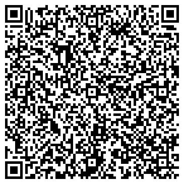QR-код с контактной информацией организации № 48 ГУП БАШФАРМАЦИЯ РБ