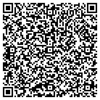 QR-код с контактной информацией организации КОЛХОЗ ИМ. МАТРОСОВА