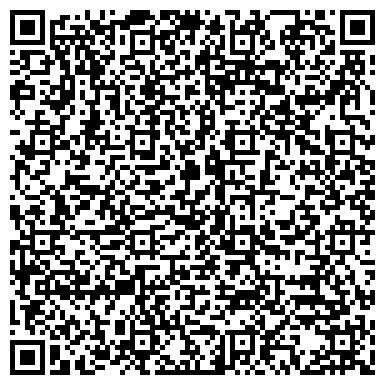 QR-код с контактной информацией организации КАМЕНСКАЯ ЦЕНТРАЛЬНАЯ РАЙОННАЯ БОЛЬНИЦА ОБЛЗДРАВОТДЕЛА