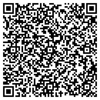 QR-код с контактной информацией организации КАЗАНСКОЕ, ТОО