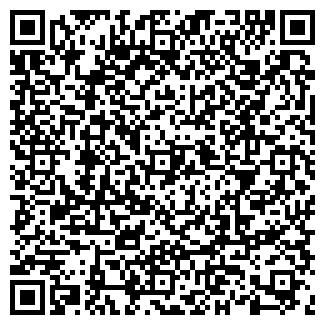 QR-код с контактной информацией организации КАМЕНСКИЙ