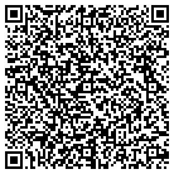 QR-код с контактной информацией организации БЕЛИНСКСТРОЙ, ОАО