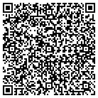 QR-код с контактной информацией организации КУВАКА И К КУВАКА, ООО