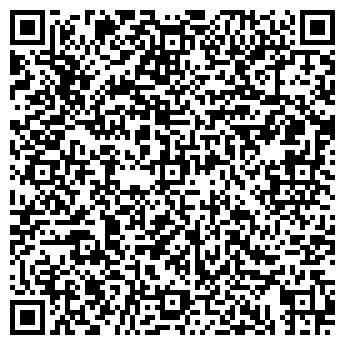 QR-код с контактной информацией организации КАМЕНСКИЙ ЭЛЕВАТОР, ОАО