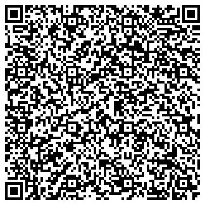 QR-код с контактной информацией организации КАМЕНСКОЕ МУНИЦИПАЛЬНОЕ МНОГООТРАСЛЕВОЕ ПО ЖИЛИЩНО-КОММУНАЛЬНОГО ХОЗЯЙСТВА
