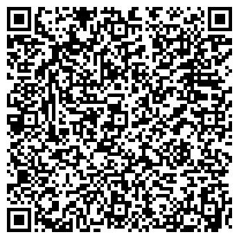 QR-код с контактной информацией организации СТУДЕНЕЦКИЙ МУКОМОЛЬНЫЙ ЗАВОД, ОАО
