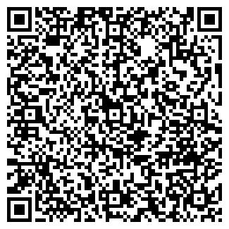 QR-код с контактной информацией организации СОВЕТ КОЛХОЗ